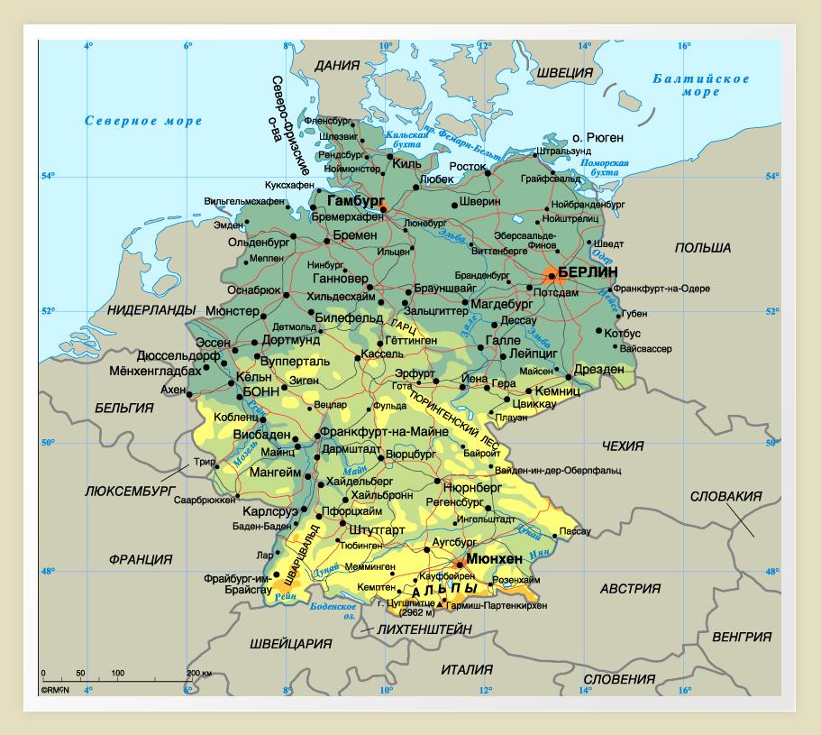 Города и регионы германии новости открытие границ рф