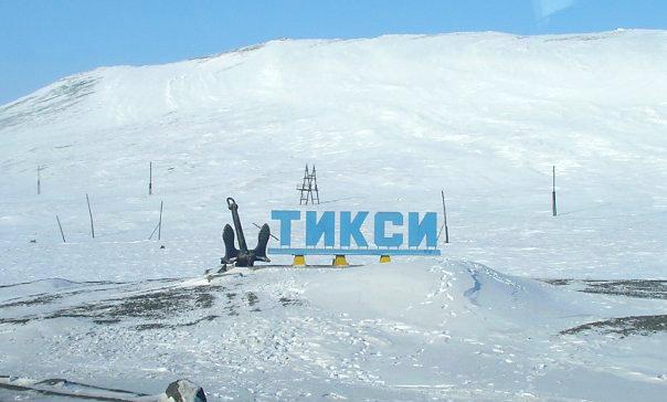 Сибирь, Якутия